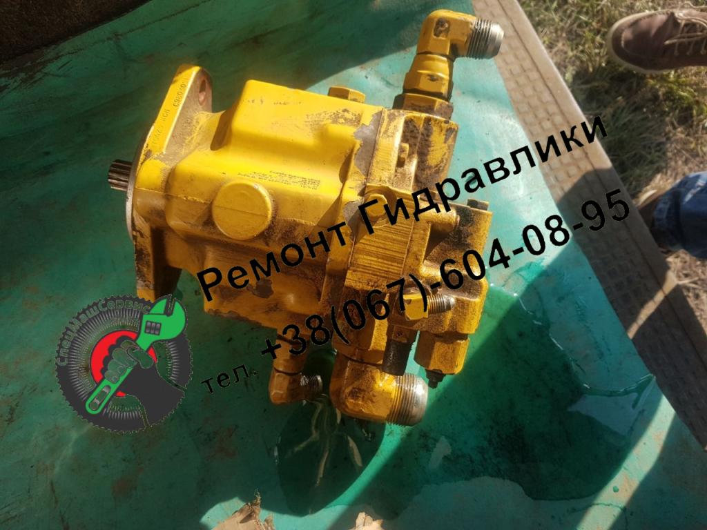 Ремонт гидронасоса  Parker