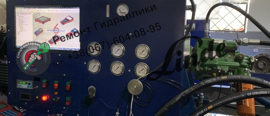 Ремонт гидромотора и гидронасоса Linde